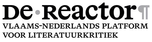 de reactor logo
